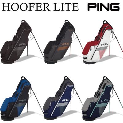 【がんばるべ岩手】PING ピンゴルフHOOFER LITEキャディバッグ キャディバックゴルフバッグ