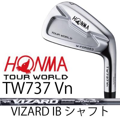 【がんばるべ岩手】HONMA GOLF ホンマゴルフ HONMA TOURWORLD TW737 Vn (#3、#4)アイアンVIZARD IB シャフトホンマゴルフ ツアーワールド