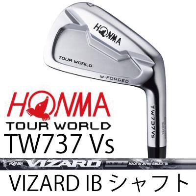 【がんばるべ岩手】HONMA GOLF ホンマゴルフ HONMA TOURWORLD TW737 Vs 単品(#3、#4、#11)アイアンVIZARD IB シャフトホンマゴルフ ツアーワールド