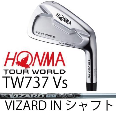 【がんばるべ岩手】HONMA GOLF ホンマゴルフ HONMA TOURWORLD TW737 Vs 単品(#3、#4、#11)アイアンVIZARD IN シャフトホンマゴルフ ツアーワールド