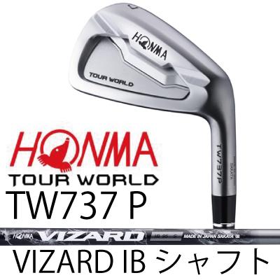 【がんばるべ岩手】HONMA GOLF ホンマゴルフ HONMA TOURWORLD TW737 P 単品(#3、#4、#11、SW)アイアンVIZARD IB シャフトホンマゴルフ ツアーワールド