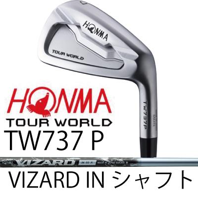 【がんばるべ岩手】HONMA GOLF ホンマゴルフ HONMA TOURWORLD TW737 P 単品(#3、#4、#11、SW)アイアンVIZARD IN シャフトホンマゴルフ ツアーワールド