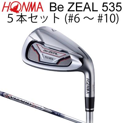 【がんばるべ岩手】HONMA GOLF ホンマゴルフ ビジール535 Be ZEAL 535 アイアン 5本セット(#6~#10) アイアン VIZARD for Be ZEAL シャフト
