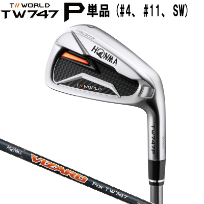 HONMA GOLF ホンマゴルフTour World ツアーワールドTW747-P アイアン 単品アイアン #4、#11、SWVIZARD For TW747 50 シャフト, Express Sinzo:e21a32ce --- i360.jp