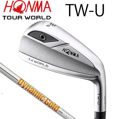 HONMA GOLF ホンマゴルフ Tour World ツアーワールド TW-U ユーティリティ UT ダイナミックゴールド95 DG95 シャフトホンマゴルフ