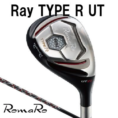 RomaRoロマロ ゴルフRay Type R UT ユーティリティRD-TE UTシャフト