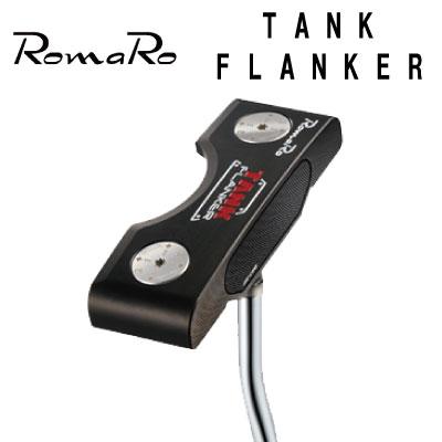 RomaRoロマロ ゴルフTANK FLANKERタンクフランカーパター