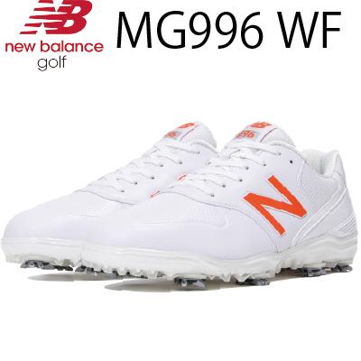安い割引 【NEW BALANCE GOLF】ニューバランス ゴルフ MG996 WF メンズ ゴルフシューズ 【日本正規品】, 65%OFF【送料無料】 2cccd2f6