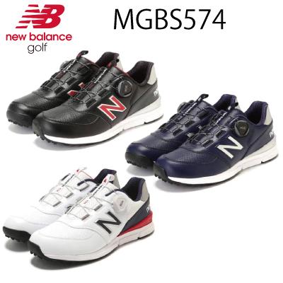 【NEW BALANCE GOLF】ニューバランス ゴルフ BOAMGBS574 メンズ ゴルフシューズ 【日本正規品】