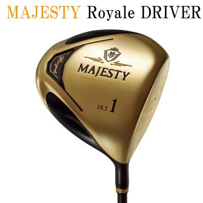 マルマン ゴルフ maruman golf MAJESTY Royal DRIVERマジェスティ ロイヤル  ロイアル ドライバー