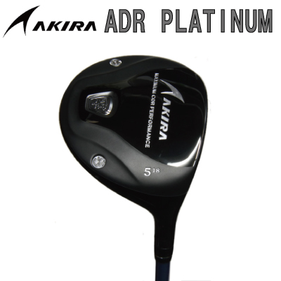AKIRA アキラプロダクツ ドライバーADR PLATINUM プラチナムFujikura 藤倉 フジクラ ADR PLATINUM専用設計シャフトゴルフ ゴルフクラブ