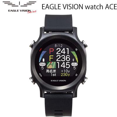 3,980円以上は送料無料EAGLE VISION watch ACE イーグルビジョン ウォッチエースゴルフ ゴルフナビ GPSナビ 飛距離計測 腕時計