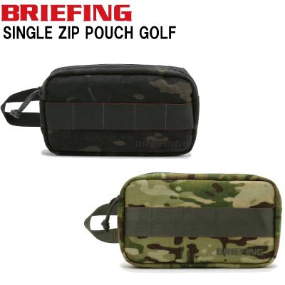 BRIEFING ブリーフィングSINGLE ZIP POUCH GOLFポーチ ラウンドポーチ ゴルフ 【日本正規品】