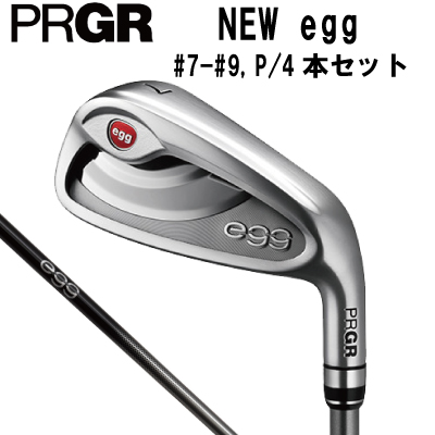 プロギア PRGR ゴルフ 2019 NEW egg アイアン 専用シャフト#7-#9,P/4本セット アイアンセット 飛距離の壁を突破する、NEW egg アイアン。ニューエッグ