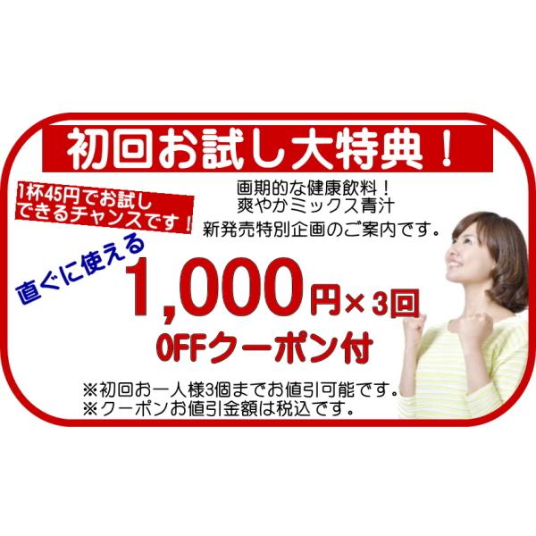 【楽天市場】青汁 モリンガ コンブチャ 乳酸菌 大麦若葉 ...