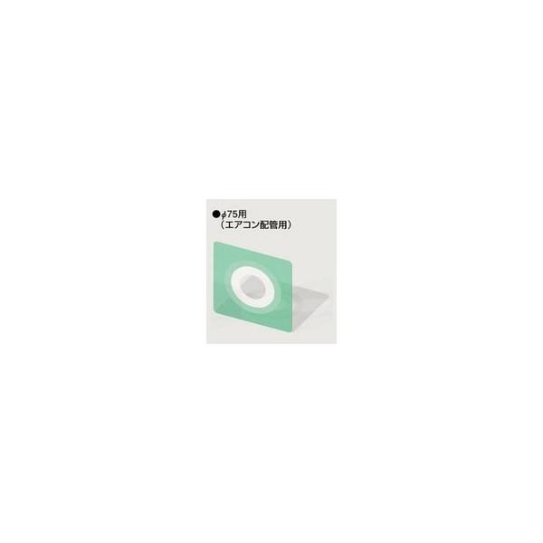フクビ化学 防水部材 ウェザータイト パイプ用 φ75用(エアコン配管用) WTP75 40個入り