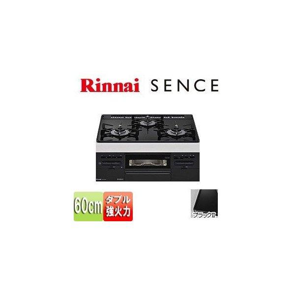 13A リンナイ RS31W28U32RBW ビルトインコンロ ガラストップ 60cm SENCE シリーズ 都市ガス