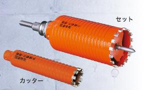 ミヤナガ ポリクリックシリーズ 乾式ドライモンドコアドリル75mm PCD75R(SDSシャンク)