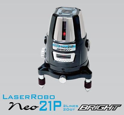 シンワ測定 レーザー墨出し器 レーザーロボNeo21P BRIGHT 77606【受光器・三脚セット】