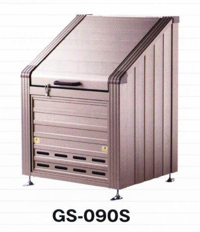 HONKO ゴミステーション GS-090S 900mm幅【※メーカー直送品のため代引ご利用できません。】