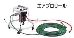 マキタ電動工具 エアプロリール 内径6.5mm×30mエアーホース付 A-18873