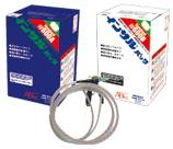 インサルパック IP600(2液性)(40kg) 1セット