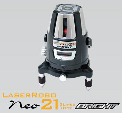シンワ測定 レーザー墨出し器 レーザーロボNeo21 BRIGHT 77605【受光器・三脚セット】