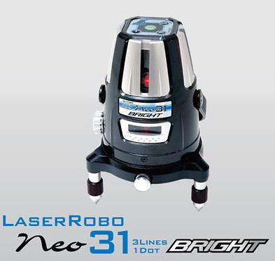 シンワ測定 レーザー墨出し器 レーザーロボNeo31BRIGHT 77608【受光器・三脚セット】