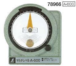 シンワ測定 マルチレベル A-600 78966
