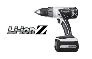 パナソニック電動工具 EZ7460LZ1S-B(黒) 21.6V充電ドリルドライバー