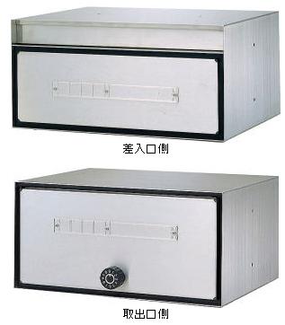 ハッピー ステンレス集合ポスト COMPOS(コンポス) CP-305【1台単位】