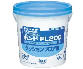 ボンド クッションフロア用FL200 1ケース【1kg×18缶入】