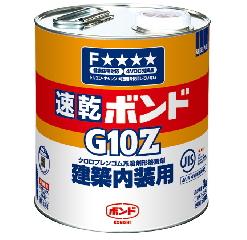 ボンド 速乾ボンドG10Z(3kg)【1ケース/6缶入】