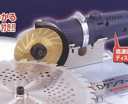 DケンマーSPチップソー研磨機 [再販ご予約限定送料無料] 引き出物 フジ鋼業 刈払機用チップソー専用