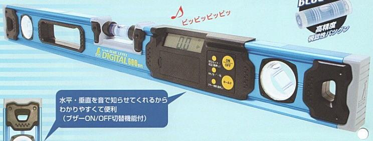 シンワ測定 ブルーレベルデジタル 600mm 76326