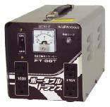 育良精機 ポータブルトランス 昇降圧兼用 PT-30T