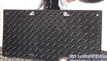 【女性でも楽々!!】ハマネツ 樹脂製養生敷板プライター 1820mm×910mm【両面エンボス加工】【※メーカー直送品のため代引及び個人宅宛て配送不可】