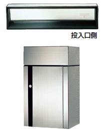 杉田エース(田島メタルワーク) ポスト メイルボックス MX-102 244-337