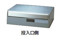 杉田エース(田島メタルワーク) ポスト メイルボックス MX-47型 249-923