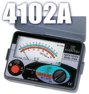 共立電気 アナログ接地抵抗計(A~D種) キューアース 4102A-H(ハードケースタイプ)