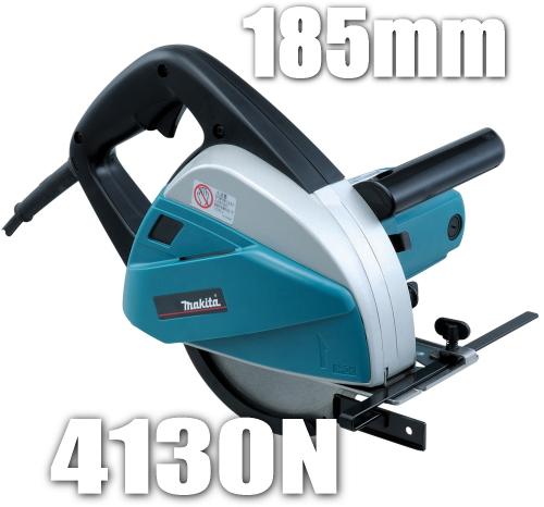 マキタ電動工具 185mmチップソーカッター 4130N(軟鋼材用チップソー付)