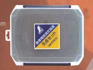 シンワ測定 鉄骨精度測定器具5点セット 97575
