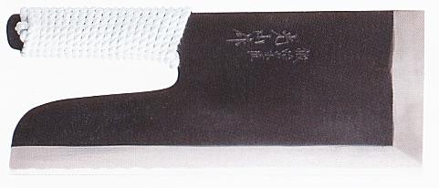 【蕎麦打ち道具】黒打麺切包丁(布ケース付)330mm A-1125