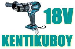マキタ電動工具 18V充電式ドライバードリル DF458DZ(本体のみ)【バッテリー・充電器は別売】
