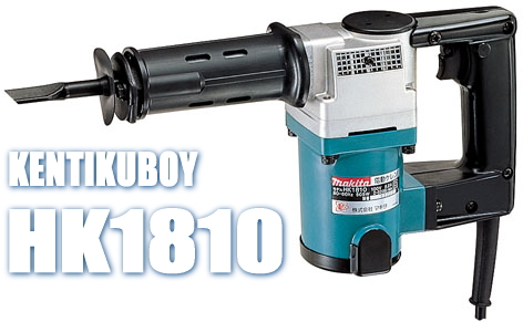 マキタ電動工具 電動ケレン(六角シャンク13mm) HK1810