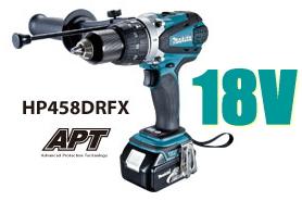 マキタ電動工具 18V充電式震動ドライバードリル HP458DRFX【3.0Ah電池×2個セット】