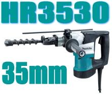 マキタ電動工具 35mmハンマードリル(六角軸シャンク) HR3530【200Vタイプ】