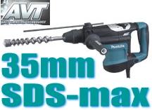 マキタ電動工具 35mmハンマードリル【AVT搭載】 HR3541FC(SDS-max)