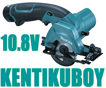 マキタ電動工具 【85mm】10.8V充電式マルノコ HS300DW【バッテリー1個・充電器付】