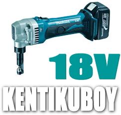 マキタ電動工具 18V充電式ニブラ【1.6mm】 JN161DRF【バッテリー1個・充電器付】